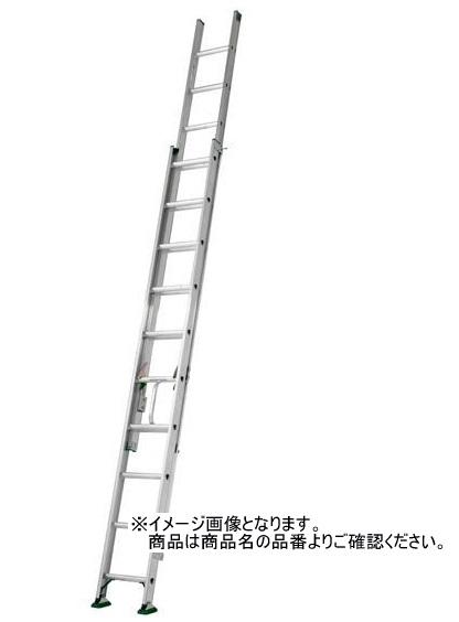 アルインコ 2連はしご(業務用) SX-95D 最大使用質量132kg対応! 【配送条件あり】