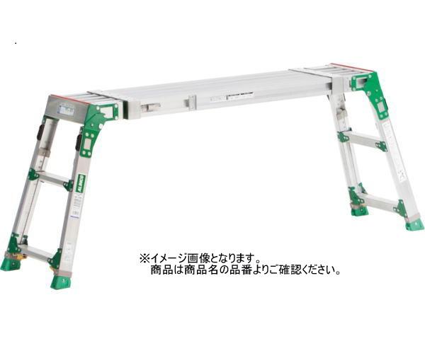 アルインコ 伸縮天板・伸縮脚付足場台 VSR-1713F 【配送条件あり】