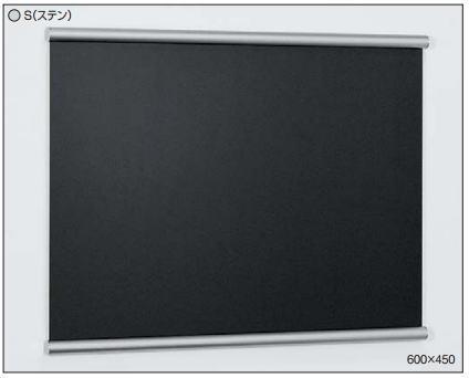 アルモード マーカーボード 691 S(ステン) 600×450 屋内用 マグネット可
