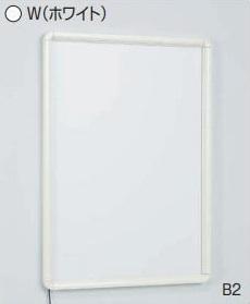 アルモード LED内照パネル FE933 W(ホワイト) A1 屋内用