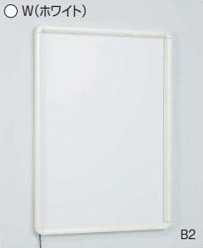 アルモード LED内照パネル FE933 W(ホワイト) A2 屋内用