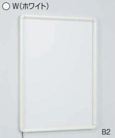 アルモード LED内照パネル FE933 W(ホワイト) B1 屋内用