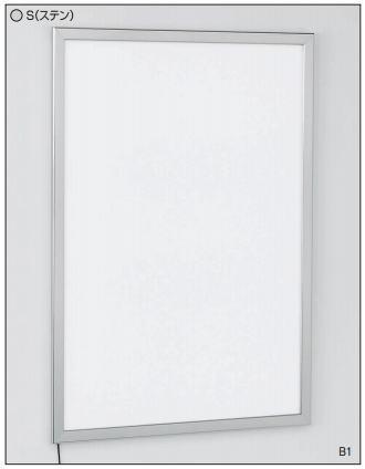 アルモード LED内照パネル FE934 S(ステン) A3 屋内用