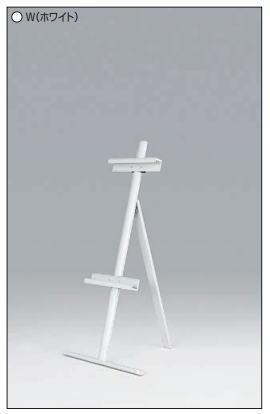 アルモード アルミイーゼル MS167 W(ホワイト) スタンド 145~930mmまで対応 屋内用