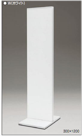 アルモード almode スタンド看板 【258-W-450×1200】