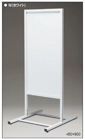 アルモード almode スタンド看板 【267-W-600×900】