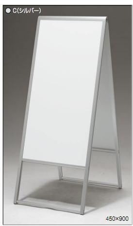 アルモード almode スタンド看板 【299-C-600×900】