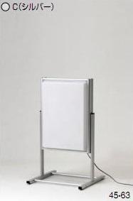 アルモード almode 電飾スタンド 【F460-C-45-63 50Hz/60Hz】