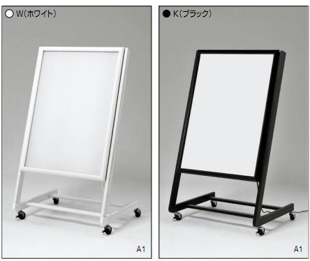 アルモード almode 電飾スタンド 【F463-A1 50Hz/60Hz】