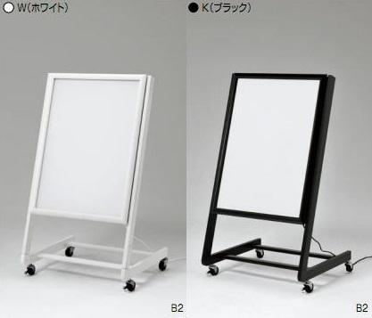 アルモード almode 電飾スタンド 【F463-B2 50Hz/60Hz】