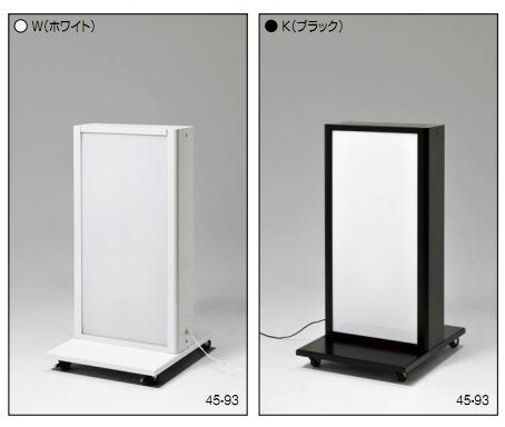 アルモード almode 電飾スタンド 【F467-45-93 50Hz/60Hz】
