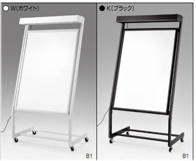 アルモード almode 電飾スタンド 【F482-B1 50Hz/60Hz】