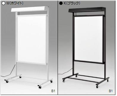 アルモード almode 電飾スタンド 【F483-B1 50Hz/60Hz】
