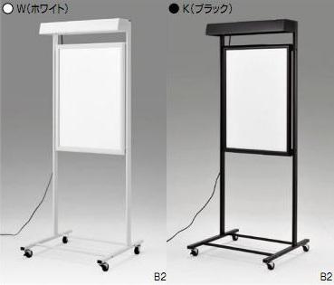 アルモード almode 電飾スタンド 【F483-B2 50Hz/60Hz】