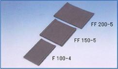 コンクリート構造部継目用目地板  ポリビン止水板 フラットタイプ FF150-5 20m巻 カクイチ他
