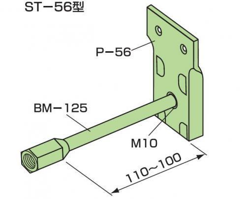 ゼン技研 先付け施工タイププレートアンカー ST-56 50組入 成型板用 ※