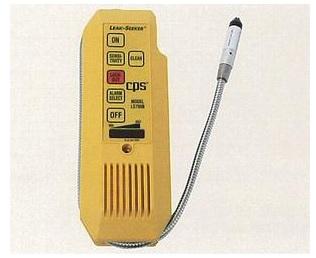 文化貿易工業 BBK LS-790B 211-0002 ガス漏れ検知器