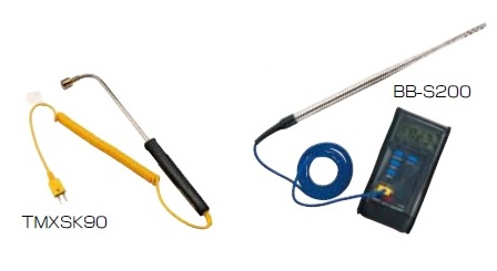 文化貿易工業 BBK BB-TM1411 209-0607 デジタル温度計セット(空調用プローブ、表面センサー付)