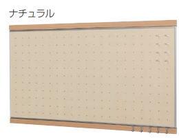 ベルク MR4118 フック付きマグネットボード 450×900 ナチュラル