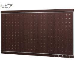 ベルク MR4119 フック付きマグネットボード 450×900 セピア