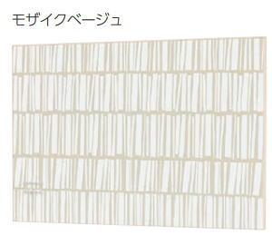 ベルク MR4261 ファブリックマグネットボード 600×900 モザイクベージュ