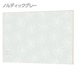 ベルク MR4277 ファブリックマグネットボード 600×900 ノルディックグレー
