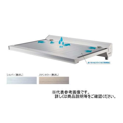 完璧 RS-KB2R型 DAIKEN シルバー D600×W1300 (ステー無):家づくりと工具のお店 家ファン! RSバイザー-エクステリア・ガーデンファニチャー