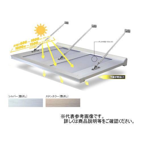 ダイケン 庇(ひさし) 送料無料 DAIKEN RSバイザー RS-DT型 D700×W1500 アルミ+ポリカ製 (ステー無)