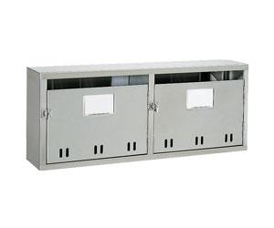 DaikenPlastics 大建プラスチックス SA-3N 集合郵便受箱 3戸用 (SA型) ※
