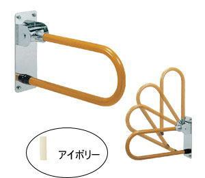 大建プラスチックス DK-TS5020VHI トイレ用てすり(跳上式)アイボリー ※受注生産 DaikenPlastics