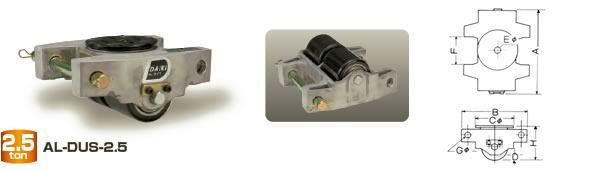 【ダイキ DAIKI】 スピードローラー アルミ合金タイプ AL-DUS-4 シングル型 能力4t