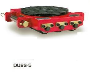 【ダイキ DAIKI】 スピードローラー 低床タイプ DU8S-5 超低床型 能力5t