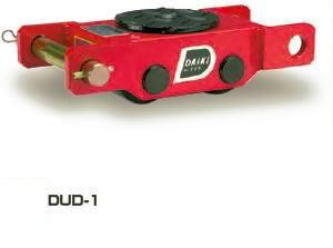 【ダイキ DAIKI】 スピードローラー 標準タイプ DUD-1 直列型 能力1t
