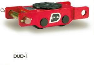 【ダイキ DAIKI】 スピードローラー 標準タイプ DUD-1.5 直列型 能力1.5t