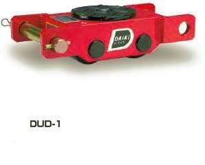【ダイキ DAIKI】 スピードローラー 標準タイプ DUD-2.5 直列型 能力2.5t