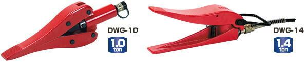 【ダイキ DAIKI】 油圧ウェッジ(スプレッダー) 【DWG-10】 能力1.0ton