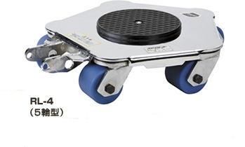 【ダイキ DAIKI】 スピードローラー フリーローラータイプ RL-4 5輪型 能力4t