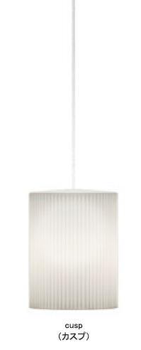 ELUX エルックス 02043 ヴィータ リプルス カスプ 1灯ペンダント(ホワイトコード)(電球別売)