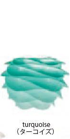 ELUX エルックス 02059 ヴィータ カルミナ ミニ セード単体 ターコイズ(灯具別売)(電球別売)