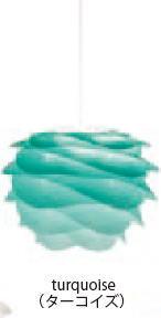 ELUX エルックス 02059-BK ヴィータ カルミナ ミニ 1灯ペンダント ターコイズ(ブラックコード)(電球別売)