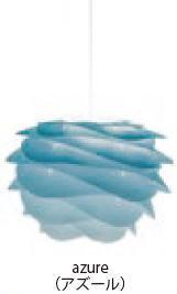 ELUX エルックス 02061-WH ヴィータ カルミナ ミニ 1灯ペンダント アズール(ホワイトコード)(電球別売)