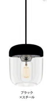 ELUX エルックス 02081 ヴィータ エイコーン 1灯ペンダント スチール(ブラックコード)(電球別売)