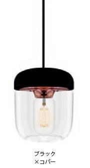 ELUX エルックス 02083 ヴィータ エイコーン 1灯ペンダント コパー(ブラックコード)(電球別売)