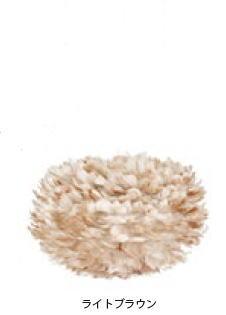 ELUX エルックス 03006-WH ヴィータ イオス ライトブラウン 1灯ペンダント(ホワイトコード)(電球別売)
