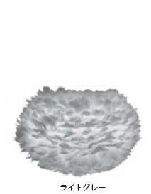 ELUX エルックス 03009-BK ヴィータ イオス ライトグレー 1灯ペンダント(ブラックコード)(電球別売)