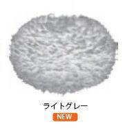 ELUX エルックス 03011 ヴィータ イオス XL セード単体 ライトグレー(灯具別売)(電球別売)