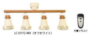 ELUX エルックス LC10772-WH ル チェルカ ウッドベル 4灯シーリングスポット オフホワイト(電球別売)
