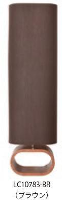ELUX エルックス LC10783-BR ル チェルカ ウロス フロア ブラウン (ブラックコード)(電球別売)
