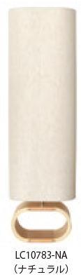 ELUX エルックス LC10783-NA ル チェルカ ウロス フロア ナチュラル (ブラックコード)(電球別売)