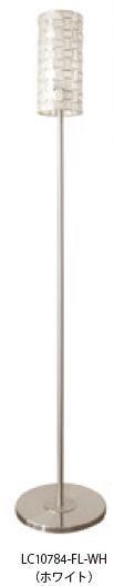 ELUX エルックス LC10784-FL-WH ル チェルカ オビー フロア ホワイト (電球別売)
